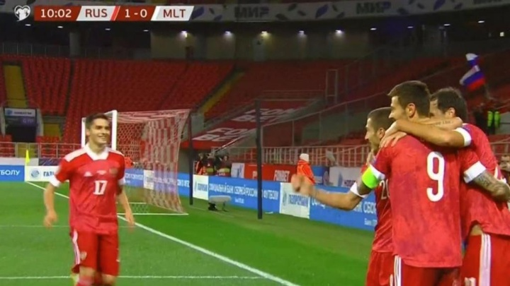 Rusia cumplió en casa ante Malta. Captura/UEFATV