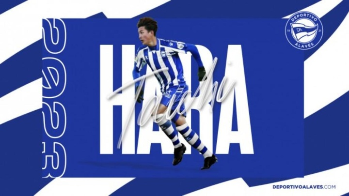 Taichi Hara jugará en el Alavés hasta 2023. DeportivoAlaves