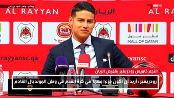 James Rodriguez announced as a Al Rayyan player. Screenshot/onetv