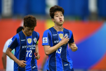 Ulsan got a 2-0 victory over BG Pathum Utd in the Asian CL. AFP