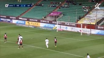 Brasileiro Cesinha marca golaço em vitória do Daegu FC na K-League. DUGOUT